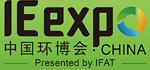 IE expo 2018 第十九届中国环博会