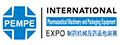 2020第27届制药机械及药品包装(广州)展览会