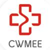 2021第29届中国中西部(重庆)医疗器械博览会