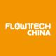 第十届上海国际泵管阀展览会FLOWTECH CHINA