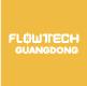 第七屆廣東泵閥展FLOWTECH CHINA (GUANGDONG) 2022