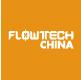 第十一届上海国际泵阀展FLOWTECH CHINA (SHANGHAI) 2022