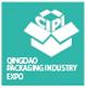 CIPI2022第十八屆中國(青島)國際包裝工業展覽會