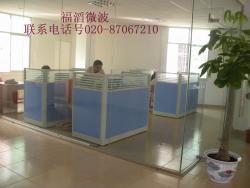 广州市福滔微波设备有限公司