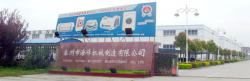 江苏泰州市海锋机械制造有限公司