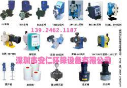 深圳市安仁环保设备有限公司