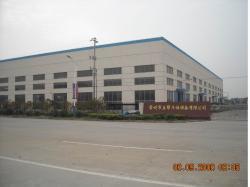 江苏互帮干燥设备有限公司