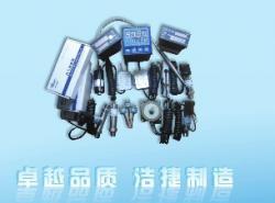 广东省佛山市浩捷电子仪器有限公司