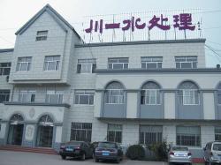 山东川一水处理设备有限公司