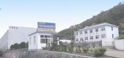 宁波象山三合工程设备有限公司
