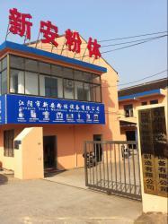 江阴市新安粉体设备有限公司