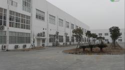 上海烨昌食品机械有限公司销售部