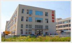 瑞安市三阳科技有限公司