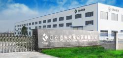 江苏通协机械设备有限公司