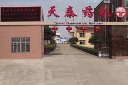 泰州市天泰制药机械厂