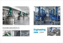 重庆嵩康机械设备有限公司