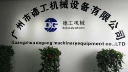 广州市德工机械设备有限公司