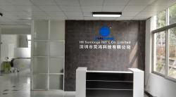 深圳市荧鸿科技有限公司