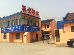 江阴市新安粉体设备有限公司销售部