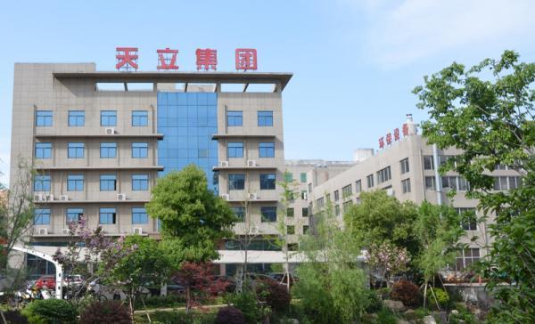 上海天立压滤机有限公司