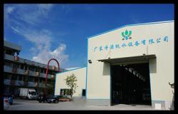 廣東凈源純水設備有限公司