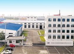 黑龙江迪尔制药机械有限责任公司