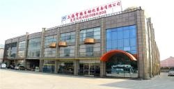 上海霄腾机电设备有限公司
