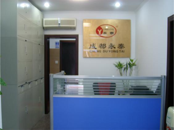 成都永泰制药化工机械厂