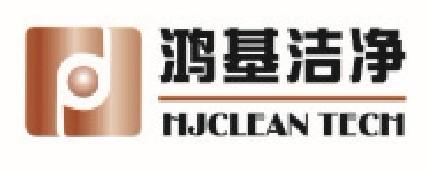 苏州鸿基洁净科技有限公司
