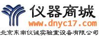 北京东南仪诚实验室设备有限公司(广州办事处)