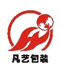武汉凡艺包装制品(印刷/彩印)有限公司