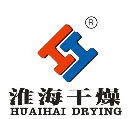 常州市淮海干燥设备有限公司