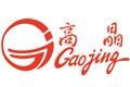 上海高晶检测科技股份有限公司