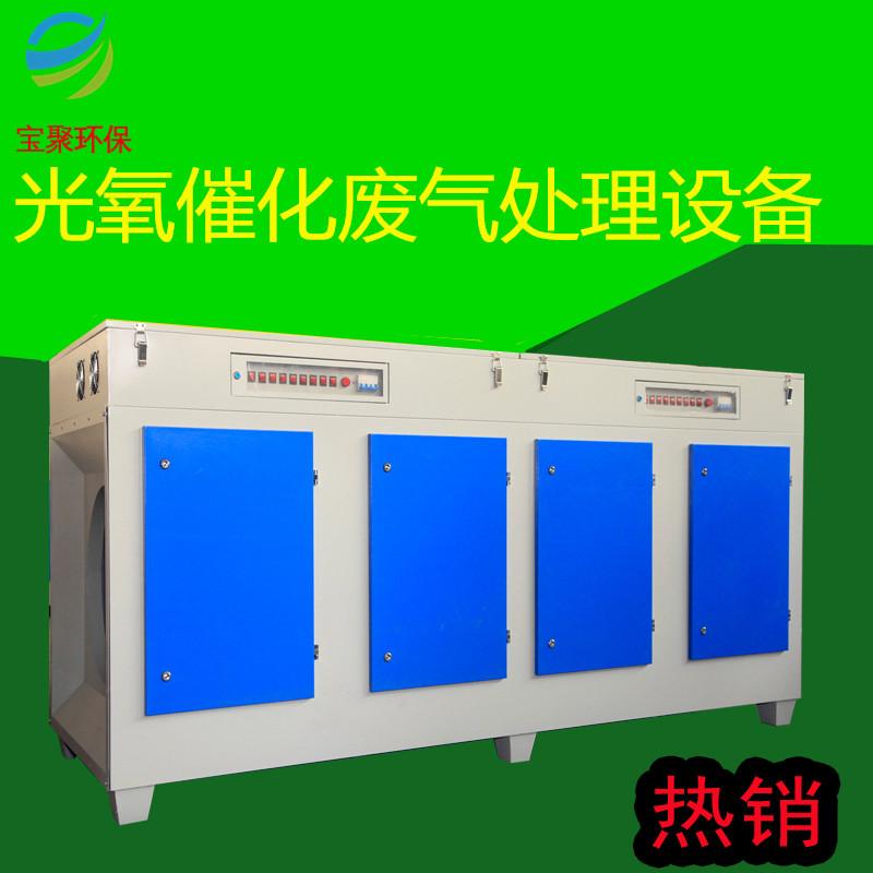 沧州宝聚环保设备有限公司