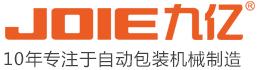 温州市九亿机械有限公司