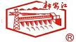 新安江工業泵