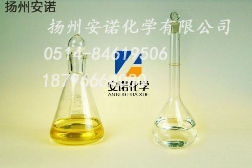减压蒸馏在有机热载体再生中的应用