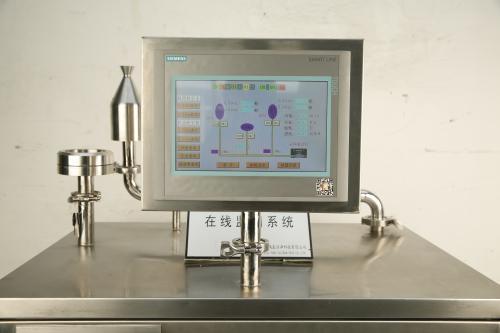 懸浮粒子在線監測警戒限度值的2種設置方法