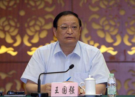 王国强:中医药是中国传统科学最具代表性门类之一