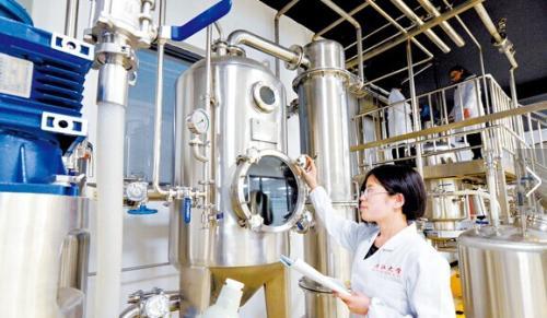 打造新型平台 提升制药工艺