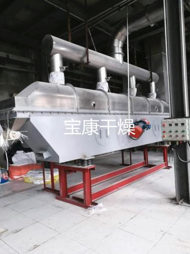ZLG振动流化床干燥机安装调试现场运行生产