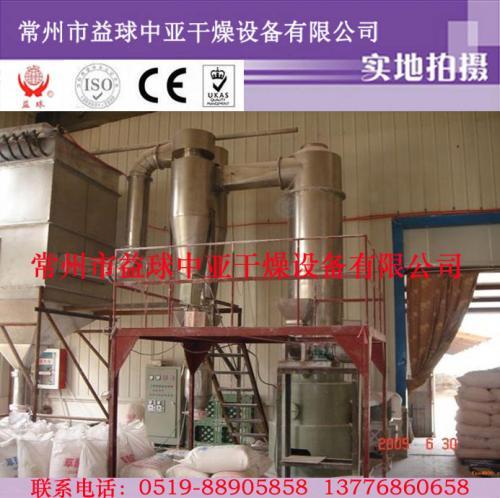 益球中亚SXG-8型旋转闪蒸干燥机发货现场