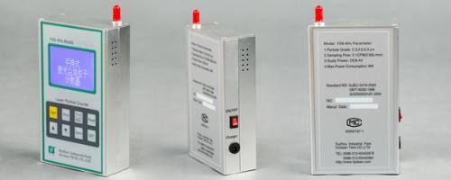 Y09-6H6型激光塵埃粒子計數器(手持式)工作原理