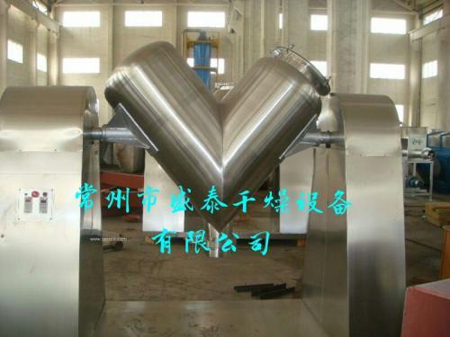 盛泰干燥简述V型混合机的发展