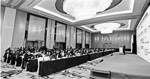 首届浙江药学大会在下沙科技城召开