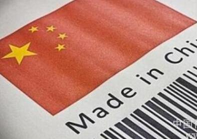 中国制造全面融入全球产业链 将成为新高地