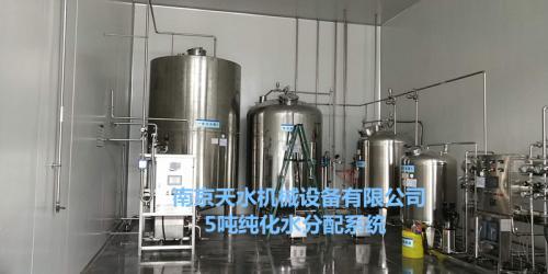 山东客户5吨纯化水分配系统安装完成