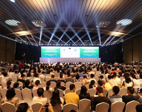 2018深圳生命健康产业展览会今日开幕