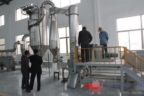 客戶訂購的18型和4型閃蒸干燥機正在生產制作中