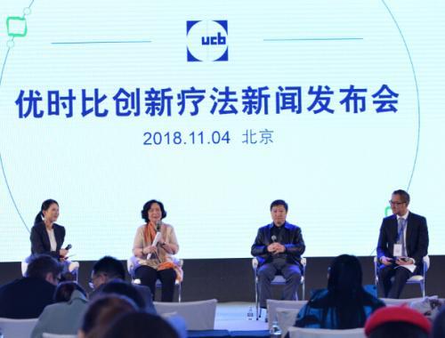 优时比中国总经理吴昕:迎接创新企业在华机遇